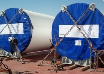 21 Wind Turbine Towers move to Croatia