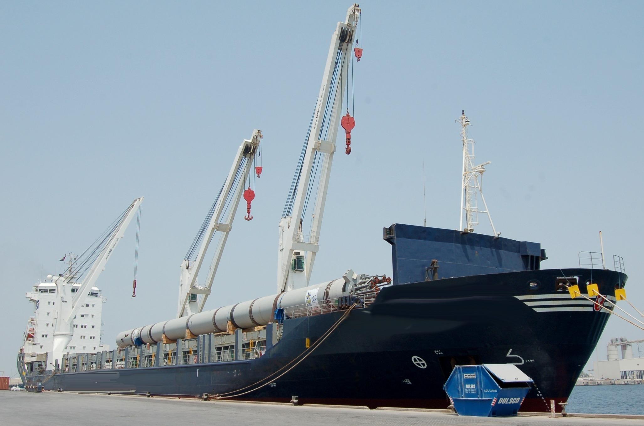 Riser Dunkirk To Abu Dhabi